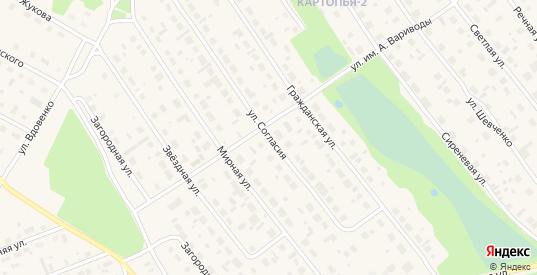 Улица Согласия в Советском с номерами домов на карте. Спутник и схема онлайн