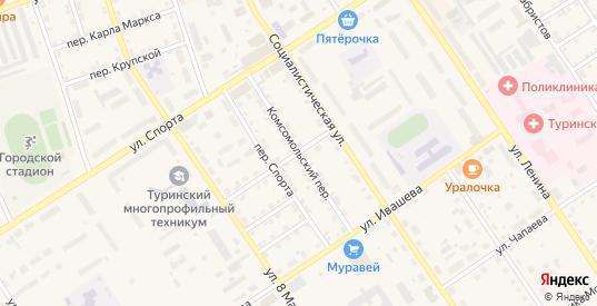 Комсомольский переулок в Туринске с номерами домов на карте. Спутник и схема онлайн