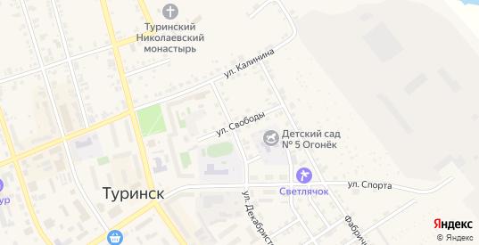 Улица Свободы в Туринске с номерами домов на карте. Спутник и схема онлайн