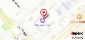 Мегаполис (Воркута, Россия) - Отзывы - TripAdvisor