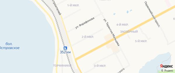 2-й микрорайон на карте Кургана с номерами домов