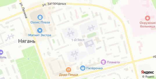 1-й микрорайон в Нягани с номерами домов на карте. Спутник и схема онлайн