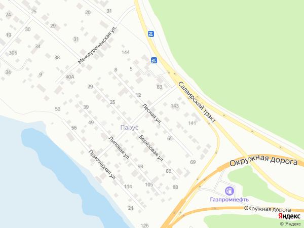 проститутки городе оренбурге