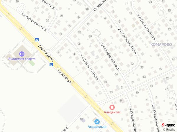 Заказать индивидуалку в Тюмени проезд 7-й Слободской как выбирает проституток