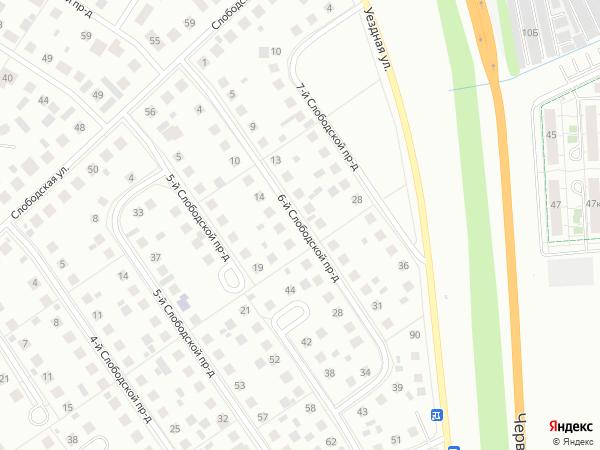 Шлюхи в Тюмени проезд 4-й Слободской бесплатные номера проституток