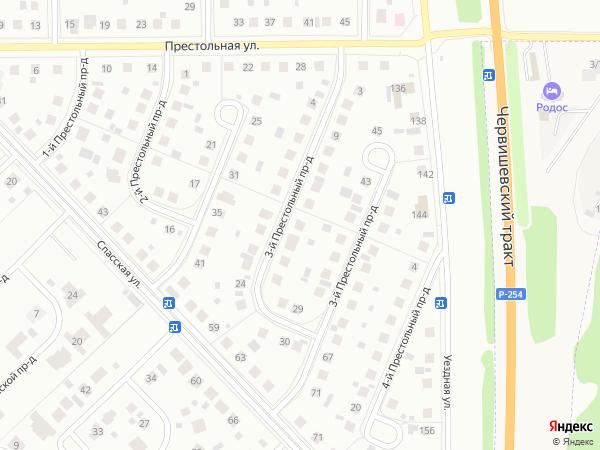 Шлюхи в Тюмени проезд 3-й Престольный заказать проститутку в Тюмени ул Степана Разина