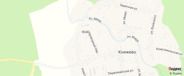Водопроводный переулок на карте села Княжево Тюменской области с номерами домов