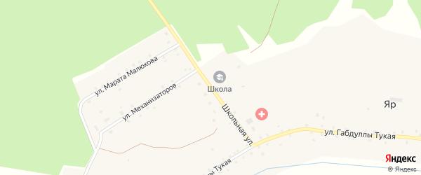 Школьная улица на карте деревни Яр Тюменской области с номерами домов