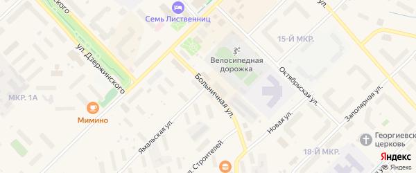 Больничная улица на карте Лабытнанги с номерами домов