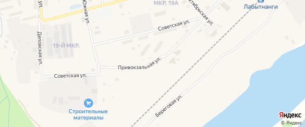 Привокзальная улица на карте Лабытнанги с номерами домов