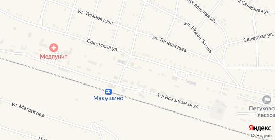 Вокзальная 2-я улица в Макушино с номерами домов на карте. Спутник и схема онлайн