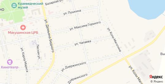 Улица Чапаева в Макушино с номерами домов на карте. Спутник и схема онлайн