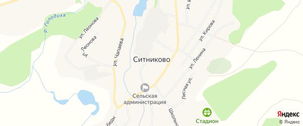 Карта села Ситниково в Тюменской области с улицами и номерами домов
