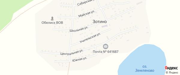 Учительская улица на карте села Зотино Курганской области с номерами домов