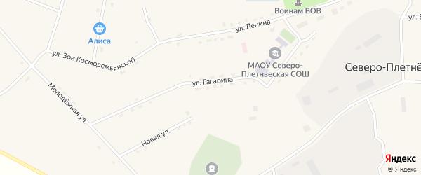 Улица Гагарина на карте села Северо-Плетнево Тюменской области с номерами домов