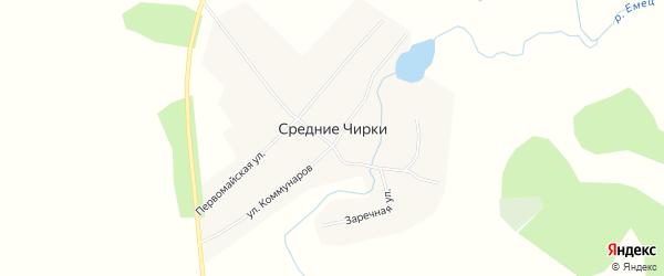 Карта села Средние Чирки в Тюменской области с улицами и номерами домов