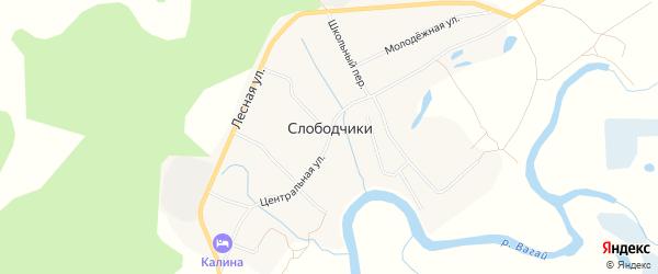 Карта села Слободчики в Тюменской области с улицами и номерами домов