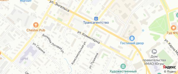 Улица Коминтерна на карте Ханты-Мансийска с номерами домов