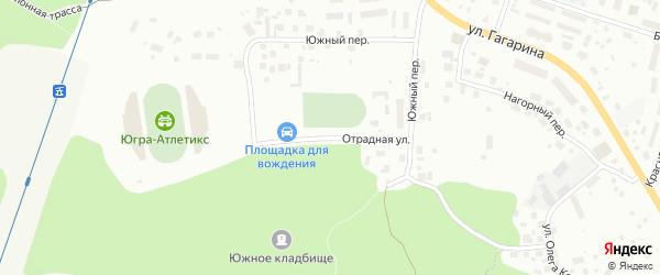 Отрадная улица на карте Ханты-Мансийска с номерами домов