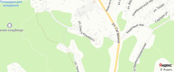 Улица Олега Кошевого на карте Ханты-Мансийска с номерами домов