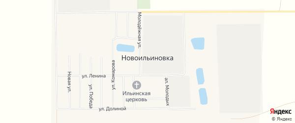 Карта села Новоильиновки в Омской области с улицами и номерами домов