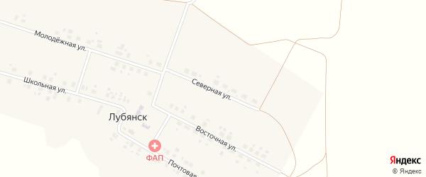 Северная улица на карте деревни Лубянска Омской области с номерами домов