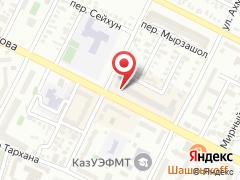 Казахстанско-Японская стоматологическая клиника Ансар