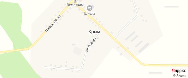 Улица Победы на карте деревни Крыма Омской области с номерами домов