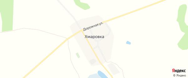Карта деревни Хмаровки в Омской области с улицами и номерами домов