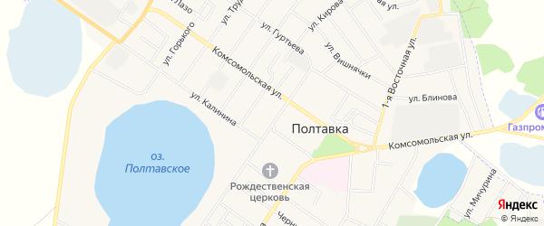 Карта поселка Полтавки в Омской области с улицами и номерами домов