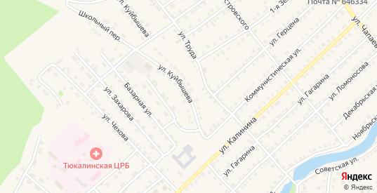 Улица Куйбышева в Тюкалинске с номерами домов на карте. Спутник и схема онлайн