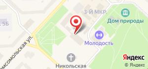 ОАО «Страховая компания «СОГАЗ-Мед» - организация
