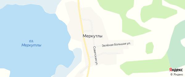 Карта деревни Меркутл в Омской области с улицами и номерами домов