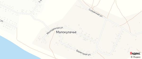 Молодежная улица на карте деревни Малокулачья Омской области с номерами домов
