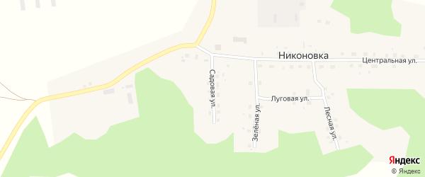 Садовая улица на карте села Никоновки Омской области с номерами домов