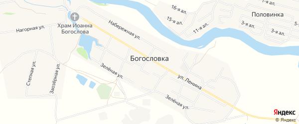 Карта села Богословки в Омской области с улицами и номерами домов