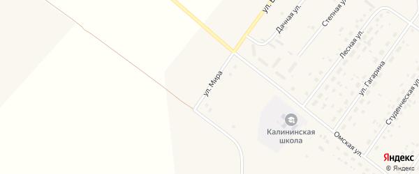 Улица Мира на карте села Калинино Омской области с номерами домов