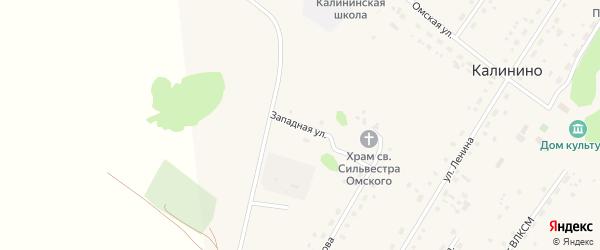 Западная улица на карте села Калинино Омской области с номерами домов