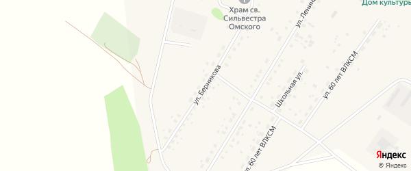 Улица Берникова на карте села Калинино Омской области с номерами домов