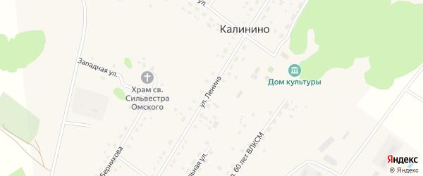 Улица Ленина на карте села Калинино Омской области с номерами домов