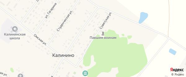 Советская улица на карте села Калинино Омской области с номерами домов