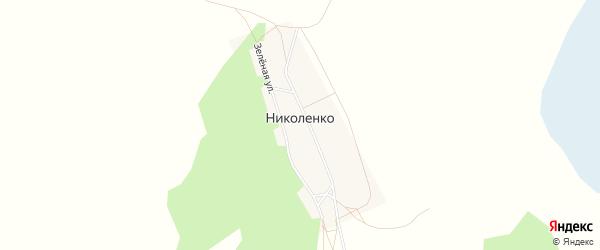 Карта деревни Николенко в Омской области с улицами и номерами домов