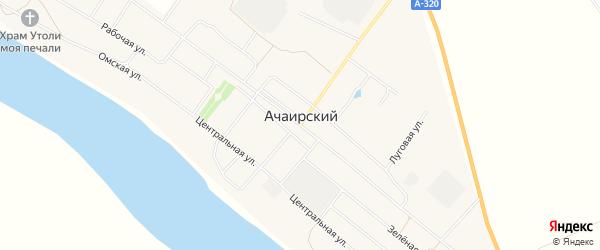 Карта Ачаирского поселка в Омской области с улицами и номерами домов