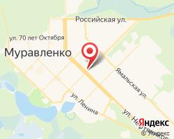 Представительство «ЖелДорЭкспедиция» Муравленко
