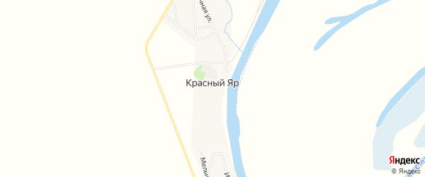 Карта деревни Красного Яра в Омской области с улицами и номерами домов
