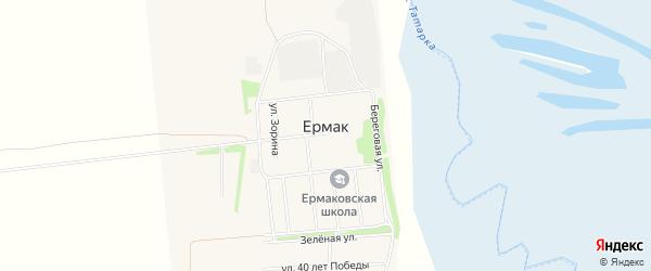 Карта села Ермака в Омской области с улицами и номерами домов