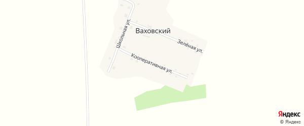 Кооперативная улица на карте Ваховского поселка Новосибирской области с номерами домов