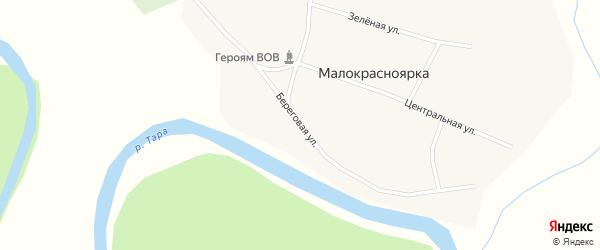 Береговая улица на карте села Малокрасноярки Новосибирской области с номерами домов