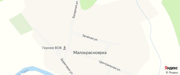 Зеленая улица на карте села Малокрасноярки Новосибирской области с номерами домов