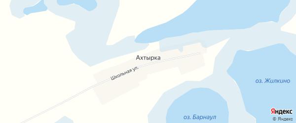 Карта деревни Ахтырки в Новосибирской области с улицами и номерами домов